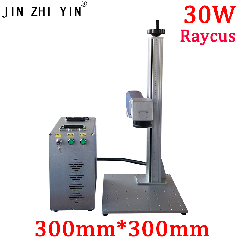 30w Raycus fiber laser metal marking engraving machine 300 300mm Laser cutter for Stainless steel Alumina