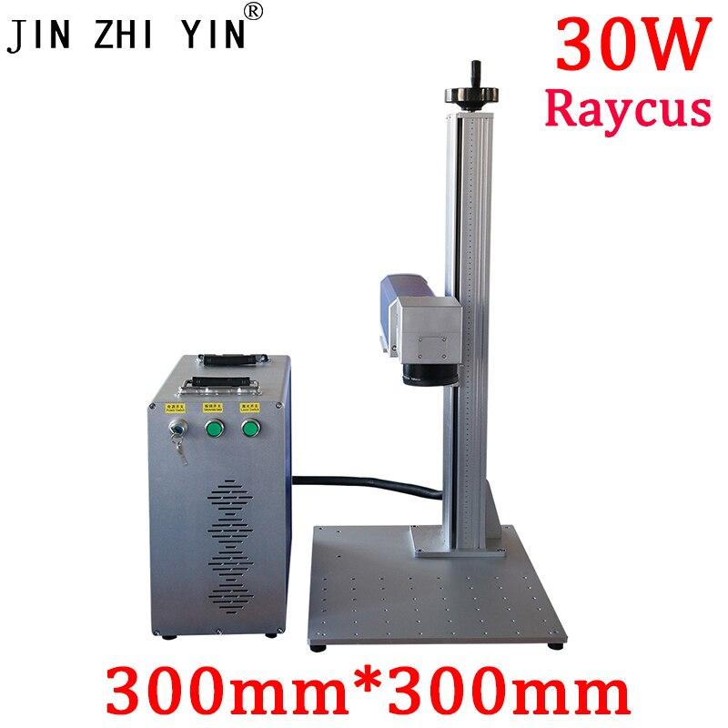 30w Raycus Fiber Laser Metal Marking Engraving Machine 300*300mm Laser Cutter For Stainless Steel Alumina Gold Deep Engraving