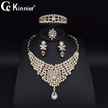 Fashion Dubai african beads jewelry sets Bridal wedding gold-color party Imitated crystal Pearl necklace earrings Ring Bracelet