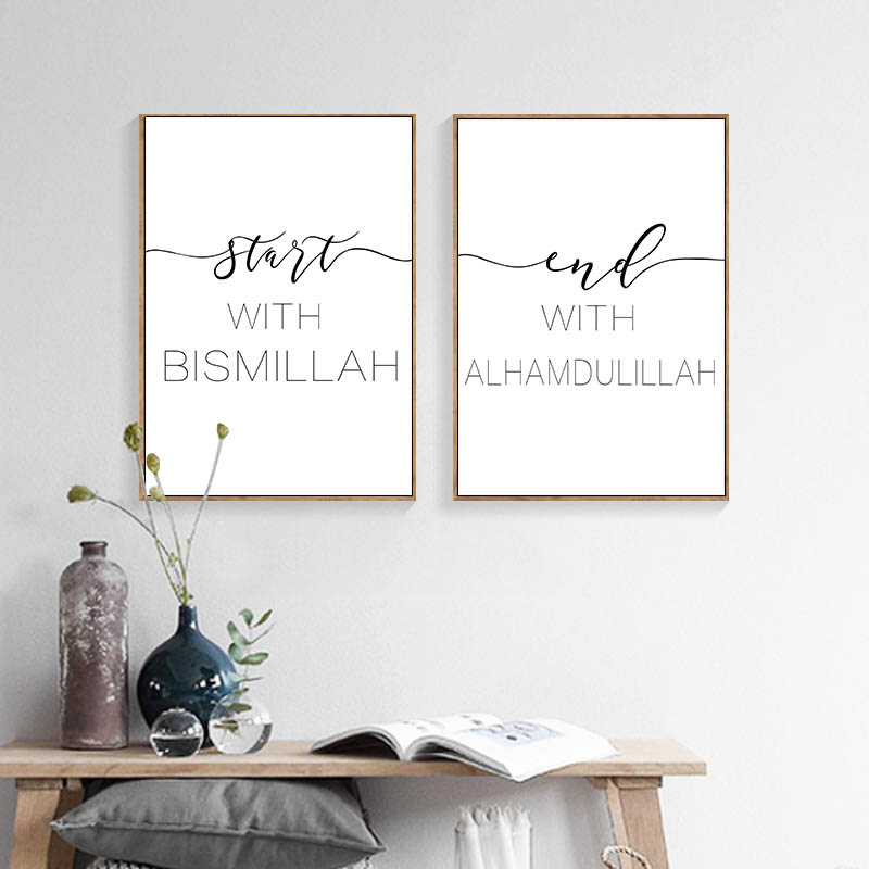 Allah Islamic Wall Art Picture Bismillah Muslim Poster Motivational Black White Print Minimalist Canvas Painting Home Decoration