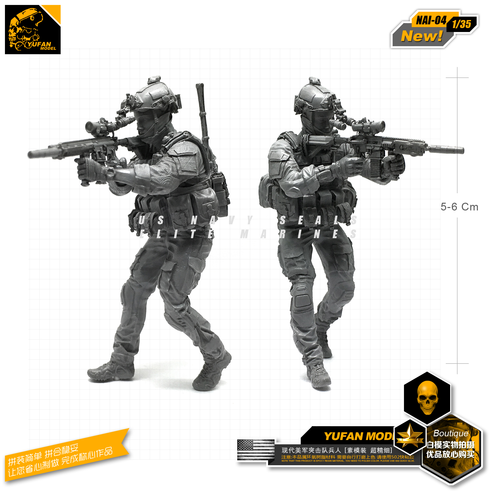 Yufan Model 1/35 Figure Model Kits Modern American Commando Resin Soldier Model Unmounted Accessories Nai-04