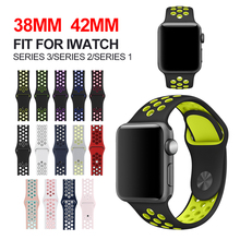 MU SEN sport Silicone band strap for apple watch nike 42mm 38mm bracelet wrist band watch watchband For iwatch apple strap 3/2/1