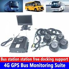 720 P аудио и видео высокой четкости 4 канальная sd-карта система цветного телевидения PAL/NTSC Система 4G gps автобус набор для мониторинга большой грузовик/тяжелой техники