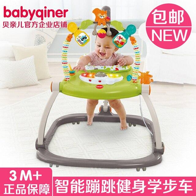 Brand Musical Baby Walker Multifunctional Folding Slammed Baby First  Walkers Baby Walker With Wheels