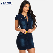 ef9e50fa7d 2018 Sexy Women Summer Blue Denim Dress Brand Slim Jeans Dresses One-piece  Cowboy Vintage