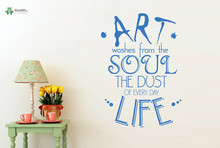 YOYOYU Vinyl Wall Decal Art Washes The Soul Dust Of Everyday Life Inspiration Quotes Home Decoration Stickers FD196