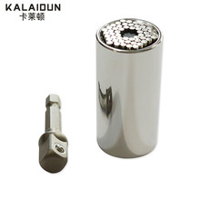 KALAIDUN 2 Piece/Set Gator Grip Universal Socket Multi-Function Hand Tools Wrench Set Repair Tools Kit Power Drill Adapter