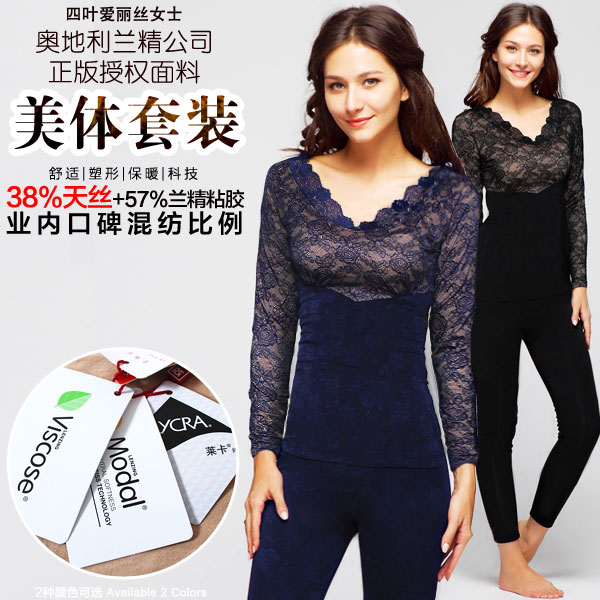 2016 Limited Special Offer Nylon Spandex 250 Beauty Care Thermal Underwear font b Women s b
