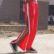 34222e28cf982 Women Harajuku Wide Leg Pants Full Side Zipper Fashion Palazzo Trouser Long  Casual Loose Striped High Slit Summer Chic