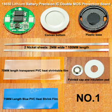 1set/lot 18650 lithium battery universal precision IC G3JK double MOS protection board 4.2V anti-overcharge and over discharge battery anti over discharge controller with time delay over protection board low voltage off load and alarm