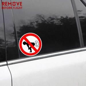 Image 3 - سيارة ملصقات سيارة التصميم لا يضرطن سيارة ملصقا مضحك الحمار PVC صائق الوقود غيج فارغة ملصقات الفينيل 12 سنتيمتر * 12 سنتيمتر