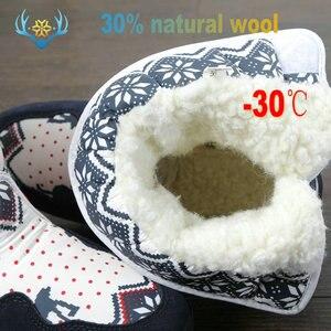 Image 5 - Meninas botas de inverno crianças botas de neve crianças novo design sapatos de natal quente pele de lã natural dentro antiderrapante sola frete grátis