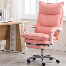 Krzesło do gier Silla dla graczy Gamer biuro w domu obrotowe podnoszenia krzesła E-sport leżak Cadeira Silla Oficina Cadeira dla graczy Gamer krzesło do pracy na komputerze tanie tanio Executive krzesło Wyciąg krzesełkowy Krzesło obrotowe Krzesło biurowe Meble sklepowe Meble biurowe = 125mm other