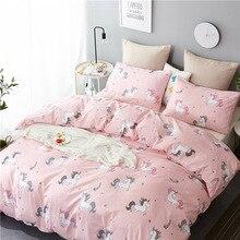 European textile bedding set with three sets of duvet bedding kits 1.5m (5 feet)  1.8m (6 feet)  2.0m (6.6 feet) feet of clay