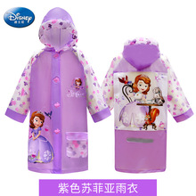 Disney children raincoat for boys girls Sophia Frozen elsa poncho students kindergarten waterproof raincoat poncho baby raincoat