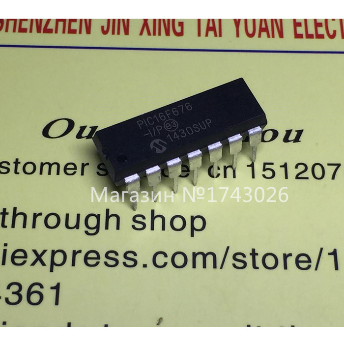 Original 5pcs single chip microcomputer DIP14 PIC16F676-I/P PIC16F676 PIC16F676-I / P 8 bit flash memory microcontroller ic ...