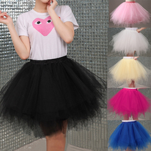 2017 Tulle Skirts Womens High Quality Elastic Stretchy Tulle Teen Layers Summer Womens Adult Tutu Skirt  Pleated Mini Skirts