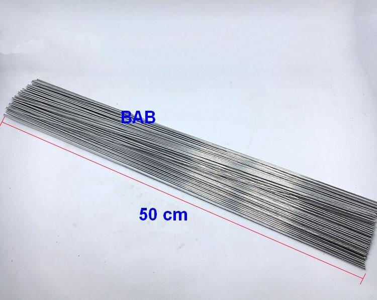 Tools : 50 PCS 2mm 50cm low temperature aluminum welding rod flux cored wire   low temperature flux core aluminum electrode  no flux