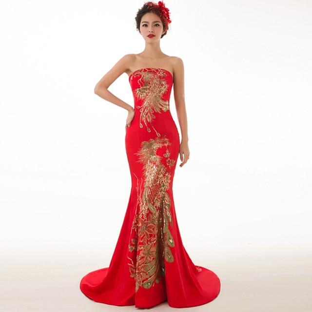 Strapless Formal Dresses Fishtail
