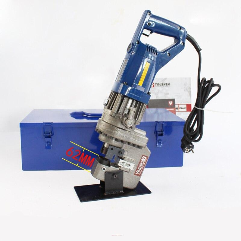 MHP-20 Électrique handy hydraulique perforatrice pour poinçonnage 6mm épaisseur (6.5-20.5) sur acier, angle en acier, fer, plaque d'aluminium