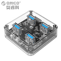 ORICO Transparent 4 Ports Hub USB 3 0 With 30 Or 100cm Data Cable For Desktop
