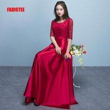 FADISTEE Elegant Bridesmaid Dresses Lace-up scoop-neck simple satin  Burgundy style half sleeves ec65d09d6ece