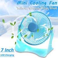 Rechargeable Mini Fan 7 inch Cooling Fan 5V Aluminum Leaf USB Fan Plastic Handy Small Desk Desktop USB Cooling Fan|Fans| |  -