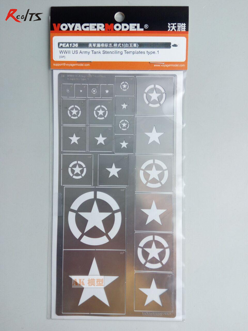 RealTS Voyager 1:35 WWII US Army Tank Stenciling Templates Type 1 PEA136