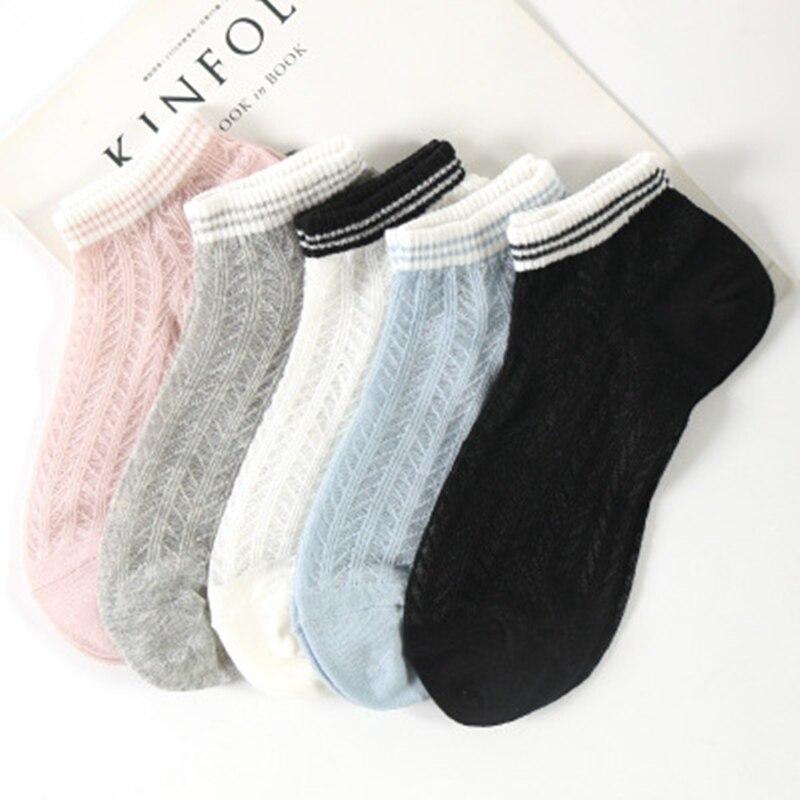 Fashion Women Summer Crystal Silk Socks Sweet Girls Jacquard Short Tube Crystal  Horizontal Strip Hollowed Out Thin Ankle Socks