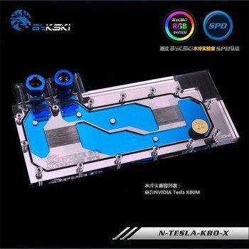 Bykski GPU Water Block for Leadtek NVIDIA Tesla K80M Full Cover Graphics Card water cooler