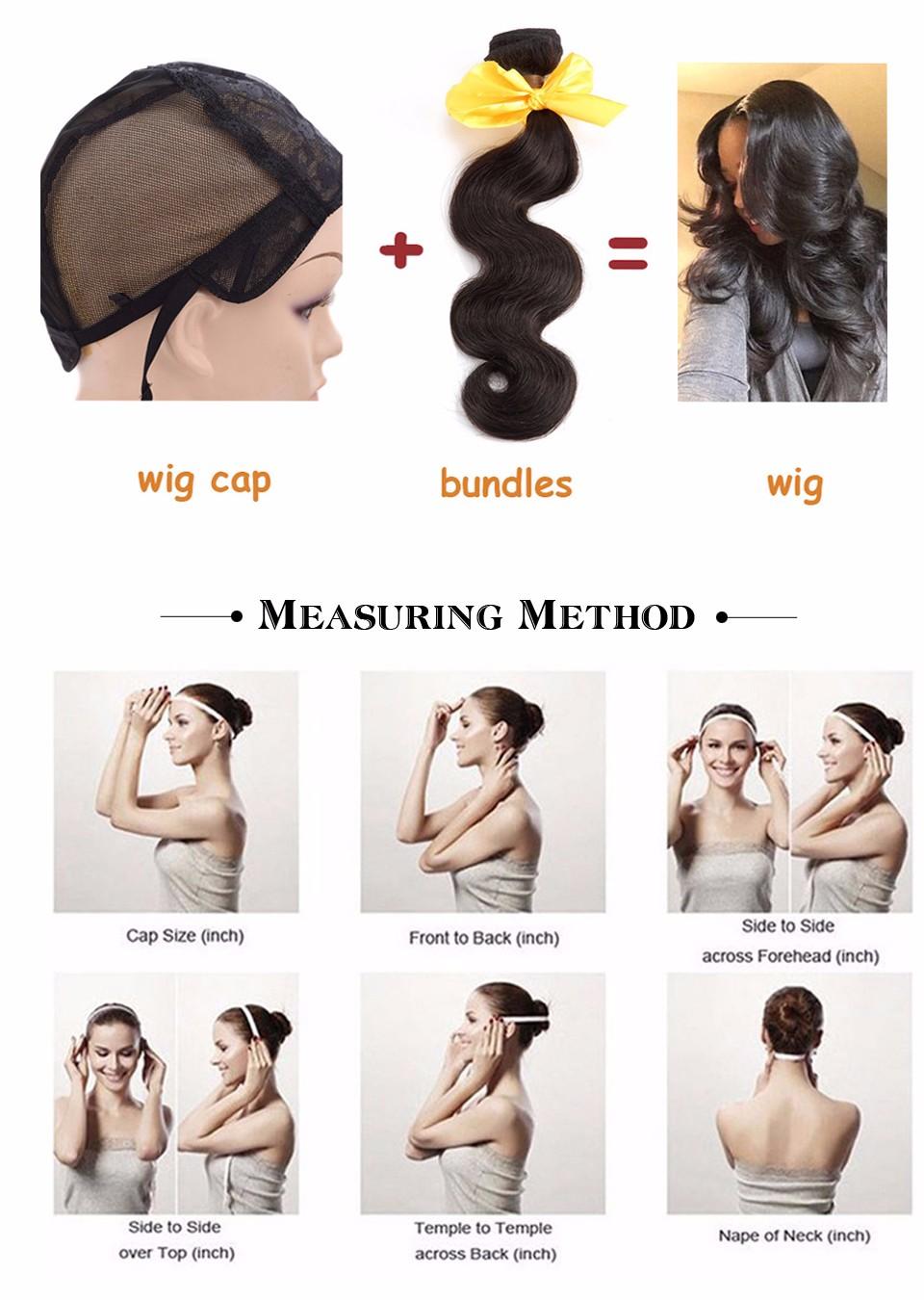 lace wig cap208