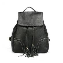 Новинка 2017 года модная женская рюкзак с кисточкой Крем резьба 100% мягкая натуральная кожа школьная сумка для девочки Путешествия Bagpack