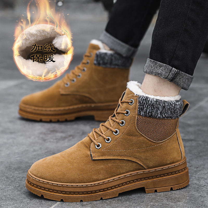 YRRFUOT Men's Snow Boots Brand Outdoor Keep Warm Man Casual Shoes Fashion Ankel Non-slip Lace-up Martin Boots Thick bottom Flats hot sale winter new men winter snow boots brand outdoor keep warm fashion casual shoes ankle lace up non slip man cotton shoes