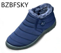 2017 New Women Winter Shoes Solid Color Snow Boots Cotton Inside Antiskid Bottom Keep Warm Waterproof