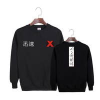 HPEIYPEI KPOP Korean Fashion MONSTA X SHOWNU IM Album Cotton Hoodies Clothes Pullovers Sweatshirts PT223