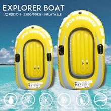 Inflatable Boat Professional Outdoor Sport Tools Canoe 2Person  PVC Stream Kayaking Rubber Boat Convenient Boating Fishing