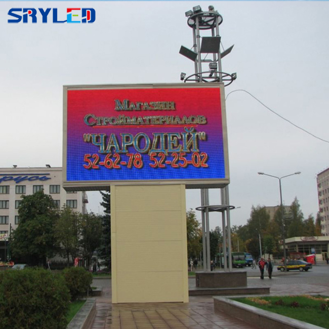High Brightness RGB SMD3535 P10 <font><b>LED</b></font> Video Wall Screen For Advertising Huge <font><b>Led</b></font> Display <font><b>Billboard</b></font> Panels image