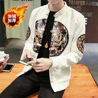Black Winter Mens Long Sleeve Jackets Chinese Wind Retro White Male Coat Fashion Business Popular Hot
