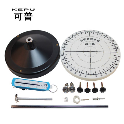 Composition of forces With the decomposition demonstrator Physical mechanics laboratory equipment free shipping