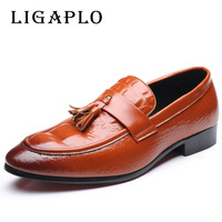 Brand Big Sizes Leather Fashion Men Shoes Handmade Casual Dress Flat Oxford Shoes Brand High Quality
