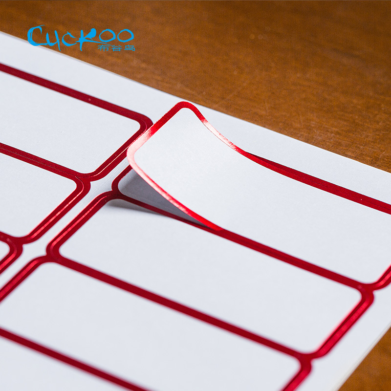 CUCKOO 99pcs/lot A4 Size 62*25 Each Printable Paper New Style DIY Self-adhesive Label Have Bronzing Sticker Border Paper