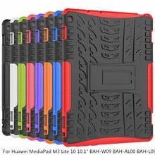 """מקרה עבור Huawei MediaPad M3 לייט 10 10.1 """"BAH W09 BAH AL00 BAH L09 כיסוי היברידי עומס כבד מוקשח עמיד Funda פגז + עט"""
