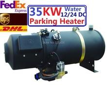 Купить с кэшбэком 35kw 12V 24V  Water Heater Similar Webasto Heater Auto Liquid Parking Heater With  For Bus Hot Sell In Europe High Quatity