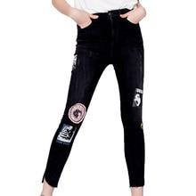 2017 summer time pants girls informal patch denims girl denim womens clothes excessive waist denims black trousers girls