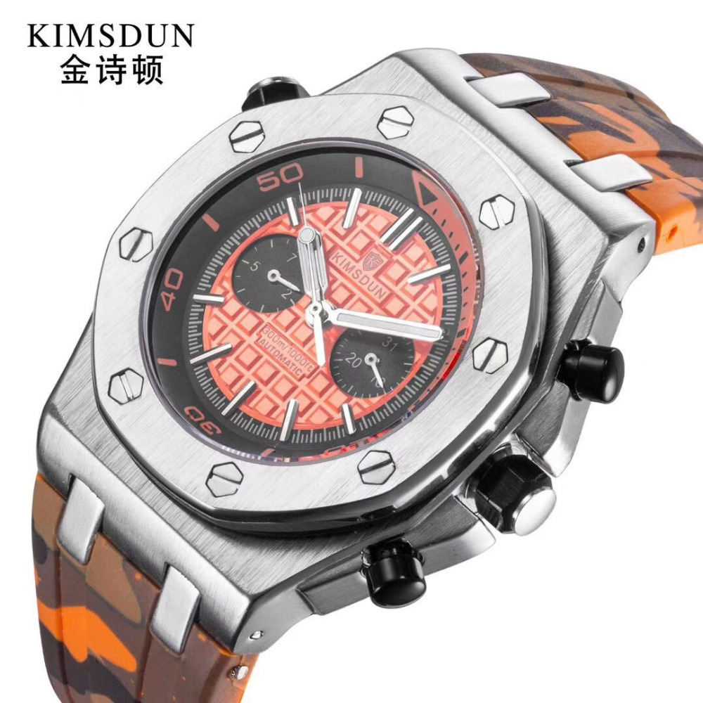 KIMSDUN  Digital Silicone Watches For Mans Winder Head Watches Montre Fashion Diamond Promation Hight Quality