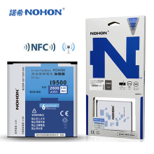Original NOHON 2600mAh High Capacity Battery Within NFC For Samsung GALAXY S4 SIV I9500 I9508 I9505 I9507V Replacement Battery