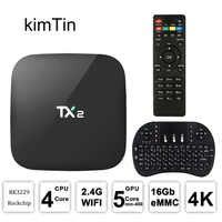 TX2 R2 Android TV BOX 2GB 16GB Bluetooth 2.1 4K 60tps 2.4GHz WiFi Quad Core Media Player IPTV Android Tv Set Top Box PK X96 Mini