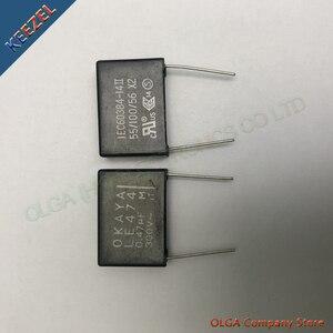 Валли LE474 X2 защитная пленка конденсатор 0,47 мкФ 470nf 474 300vac.