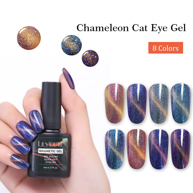 LILYCUTE 8ml Cat Eye UV Gel Polish 8ml