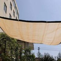 200*300cm Summer Plant Shade Cloth Window Canopy Cover Sunblock Sun Shade Net